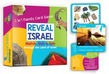 REVEAL ISRAEL Match Quiz Spin 3 in 1 Family Card Game 90 Play Cards Hours of Fun
