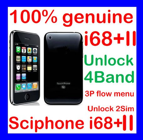 100% genuine Sciphone i68+ II,2SIM 3P flow menu,JAVA