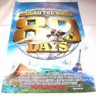 AROUND THE WORLD IN 80 DAYS - MOVIE POSTER *NEW*