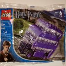 HARRY POTTER Knight Bus, Lego #4695, RETIRED & RARE, BNIP