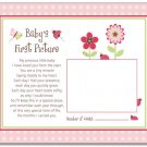 "BERRY GARDEN FLOWERS 8""x10"" BABY ULTRASOUND POEM PRINT"