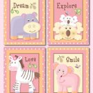 SET OF TROPICAL PUNCH POEM&GIRL'S NAME WALL ART PRINTS