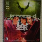 VCD-Princess D-Daniel Wu-Hong Kong Cantonese Chinese movie