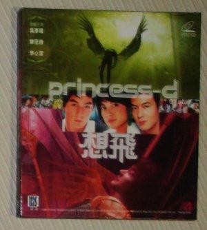 VCD-Princess D-Daniel Wu-Hong Kong Cantonese Chinese movie