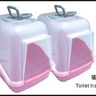 Toilet Tray for Cat   G-0046
