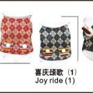 Wholesale Dog Apparel - Joy Ride (1)   (Total : 72 pcs)