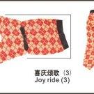 Wholesale Dog Apparel - Joy Ride (3)   (Total : 72 pcs)