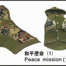 Wholesale Dog Apparel - Peace Mission (1)   (Total : 36 pcs)