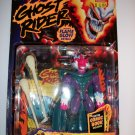 GHOST RIDER 1996  ZARATHOS Action Figure