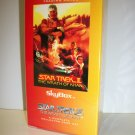 STAR TREK II THE WRATH OF KHAN CINEMA SERIES Trading Card Set