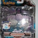 POKEMON MANTINE Action Figure