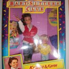 BABY SITTERS CLUB 1991 KRISTY & KAREN Dolls