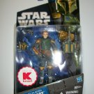 STAR WARS K-MART EXCLUSIVE JODO KAST Action Figure