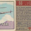 "TOPPS 1952 ""WINGS""  #66 S-51 HELICOPTER Trading Card"