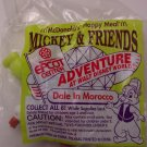 McDonalds Happy Meal Epcot Center Dale in Morocco toy*