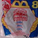 McDonalds Happy Meal Disney Animal Kingdom Zebra Toy*