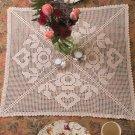 W338 Filet Crochet PATTERN ONLY Flowering Hearts Square Doily Pattern