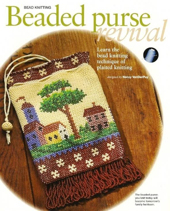 Y430 Bead Knitting PATTERN ONLY Beaded Purse Revival Farm Scene Pattern
