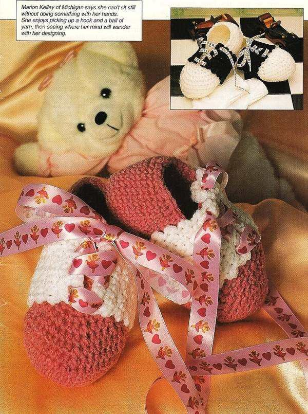X257 Crochet PATTERN ONLY 1950's Patent Leather Style Slippers Child Pattern