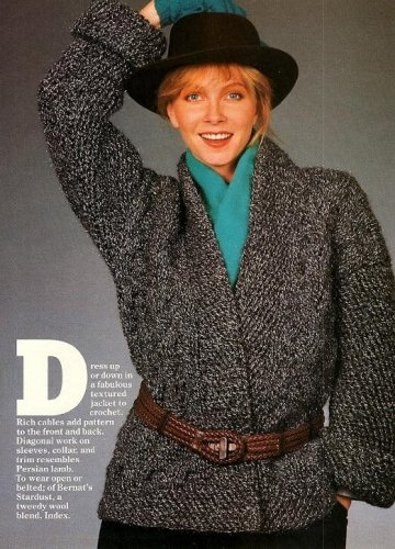 X676 Crochet PATTERN ONLY Ladies Persian Lamb Jacket Pattern