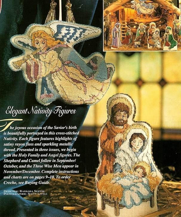 Y662 Cross Stitch PATTERN ONLY Elegant Nativity Figures Holy Family and Angel