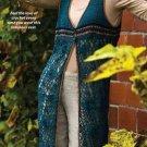 W064 Crochet PATTERN ONLY Let the Sun Shine In Long Vest Pattern