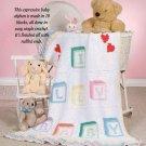 W017 Crochet PATTERN ONLY I Luv Baby Block Blanket & Baby Hoodie Sweater Pattern