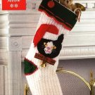 X892 Crochet PATTERN ONLY Cat's Meow Christmas Stocking Pattern