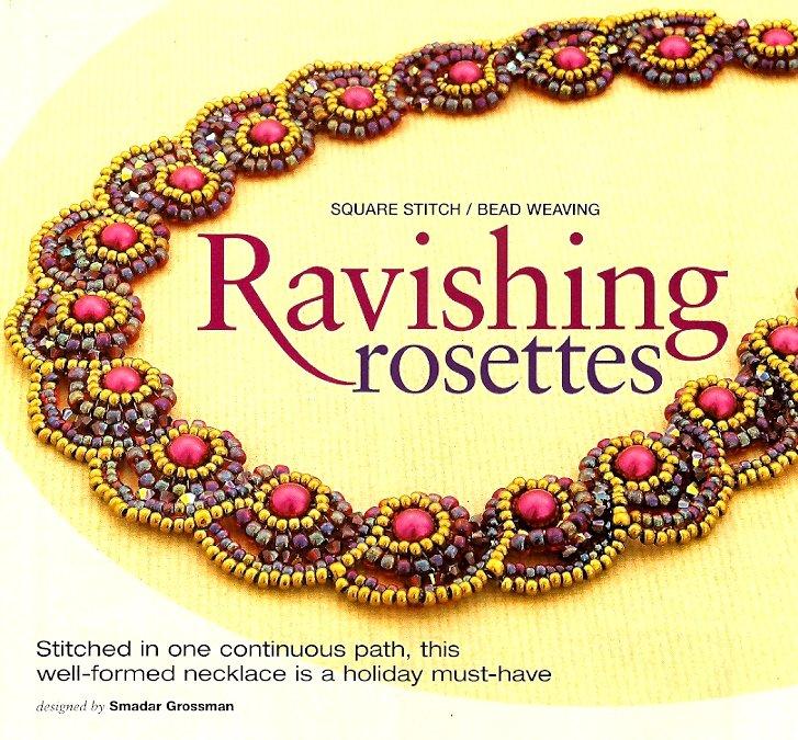 Y798 Bead PATTERN ONLY Ravishing Rosettes Necklace Pattern