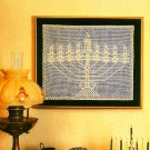 W544 Filet Crochet PATTERN ONLY Menorah Wall Hanging Pattern