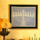 W544 Filet Crochet PATTERN ONLY Menorah Wall Hanging Pattern