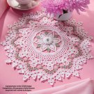 W577 Crochet PATTERN ONLY Irish Mystique Doily Exquisite Gorgeous Pattern