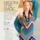 W761 Crochet PATTERN ONLY Missoni-Style Magic Ultra Sleek Dress Pattern Zig Zag