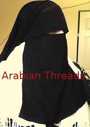 Niqab Islamiya