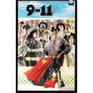 9-11 #2 - The World's Finest Comic Book Writers and Artists ... (Comic Book) - DC Comics