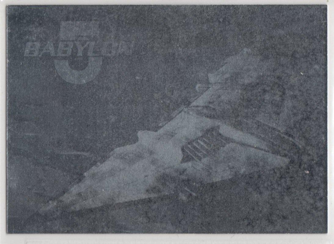 Babylon 5 Series One Hologram 5 of 8 Chase Card - Rare - (Fleer Ultra) -  Raider