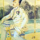 A Dandy portrait man canvas art print by Tissot