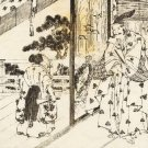 Well Educated Boy Pays Respect Japanese canvas art print Hokusai