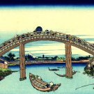 Fuji seen from Mannen Bridge Fukagawa Japan canvas art print Hokusai
