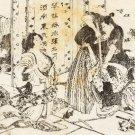 Mean Man will Kill Woman with Sword Japanese canvas art print Hokusai