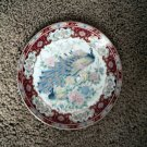 "8 1/4"" Asian Japanese Peacock in a Garden Red Border Collector Plate   #301529"
