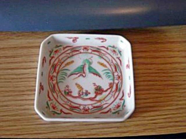 Japanese Porcelain Trinket Tray Dish 1982 Kyoyaki-Fu Gosu #301560