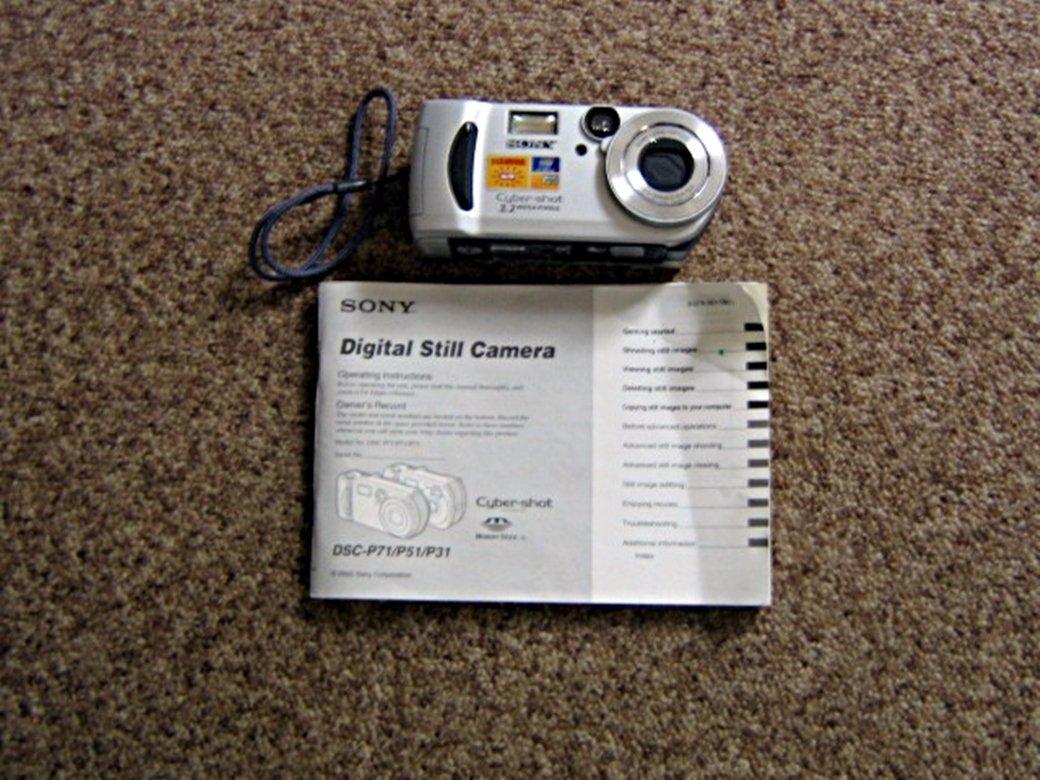 Sony Cyber-shot DSC-P71 3.2 MP Digital Camera  #301474