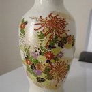"Beautiful 6"" Tall Vintage Interpur Vase at Periwinkles #300787"