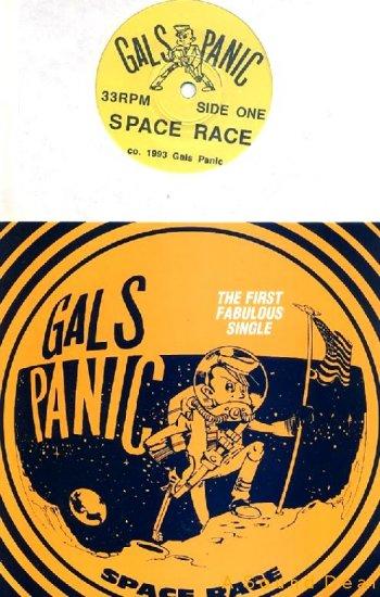 "GALS PANIC Texas SKA Punk Space Race 7"" HEAR"
