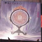 KITARO '81 SILK ROAD I LP NEW AGE SYNTH