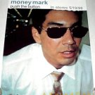 MONEY MARK Push the Button OG'98 2X Poster BEASTIE BOYS