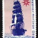 Japan #1407, MNH - Nippon Maru