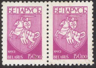 Belarus #37, unused pair