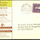 Germany #739 on card